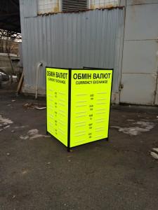 купить штендер киев