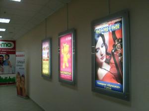 svetovye-paneli-v-Volgodonske-6